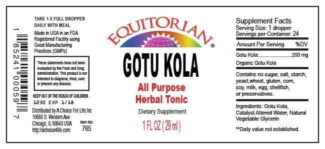 Gotu_Kola